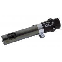 UVZ 780 فتوسل چشم سنسور هانیول سفید مشعل